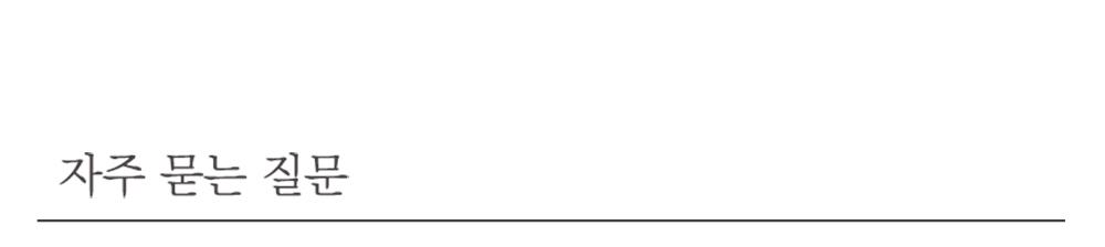 에나 베개커커 - 마리하우스, 24,000원, 베개, 베개 커버