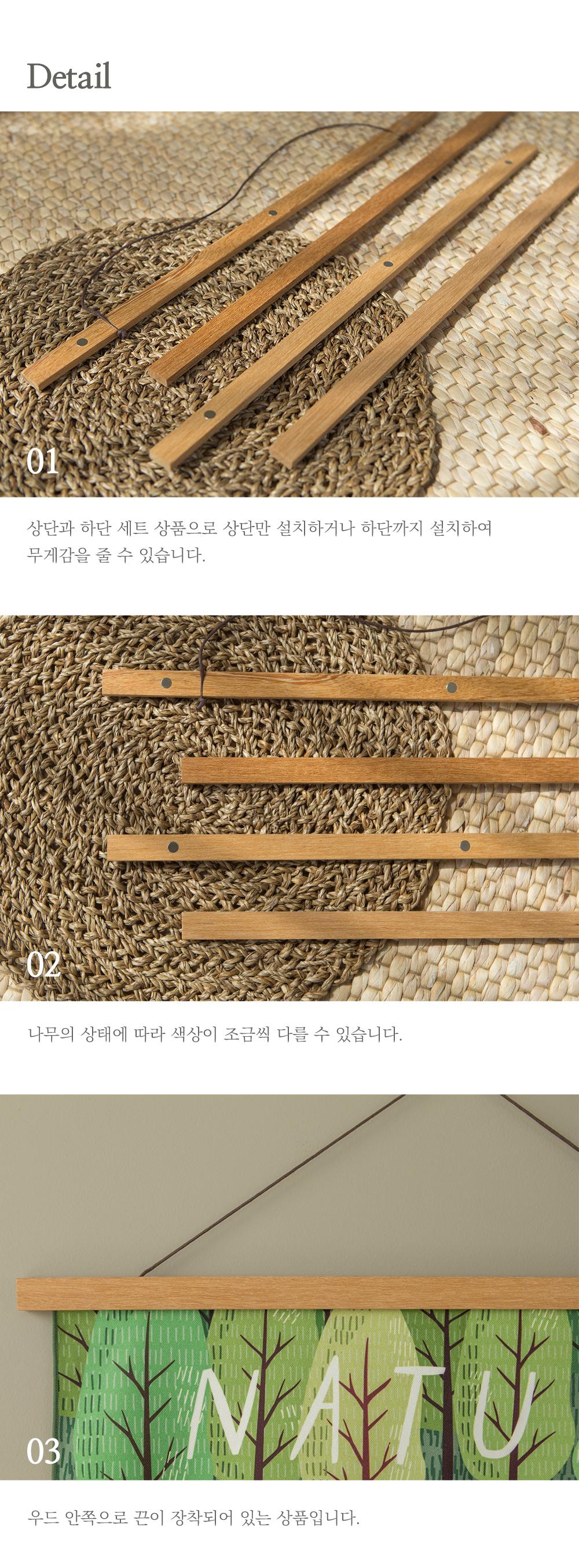 자석 우드족자 M(50cm)16,200원-마리하우스인테리어, 액자/홈갤러리, 홈갤러리, 패브릭포스터바보사랑자석 우드족자 M(50cm)16,200원-마리하우스인테리어, 액자/홈갤러리, 홈갤러리, 패브릭포스터바보사랑